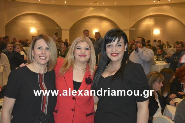 alexandriamou.gr_nalmpntisomilia20191026