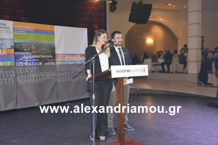 alexandriamou.gr_nalmpntisomilia20191030