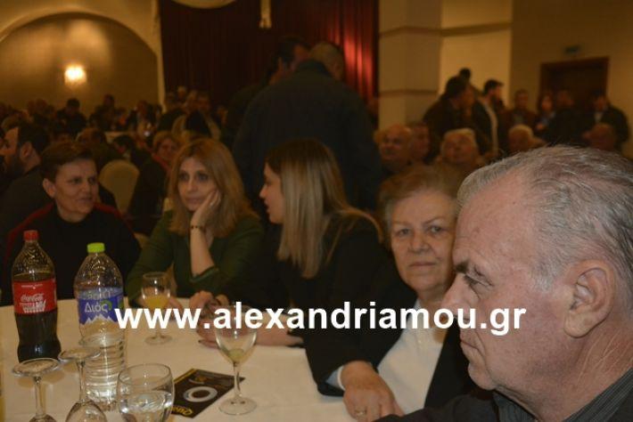 alexandriamou.gr_nalmpntisomilia20191032