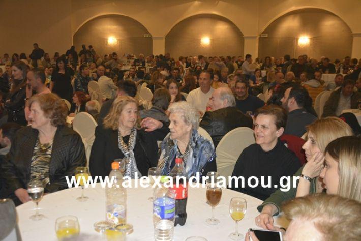 alexandriamou.gr_nalmpntisomilia20191033