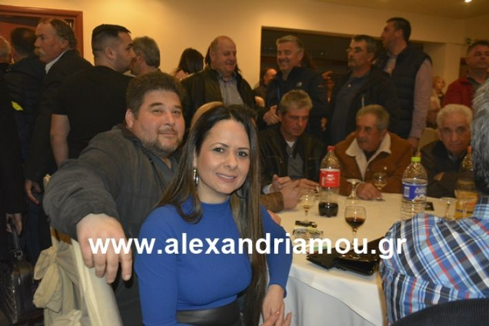 alexandriamou.gr_nalmpntisomilia20191034
