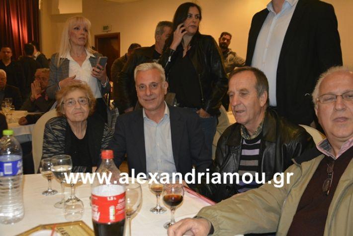 alexandriamou.gr_nalmpntisomilia20191036