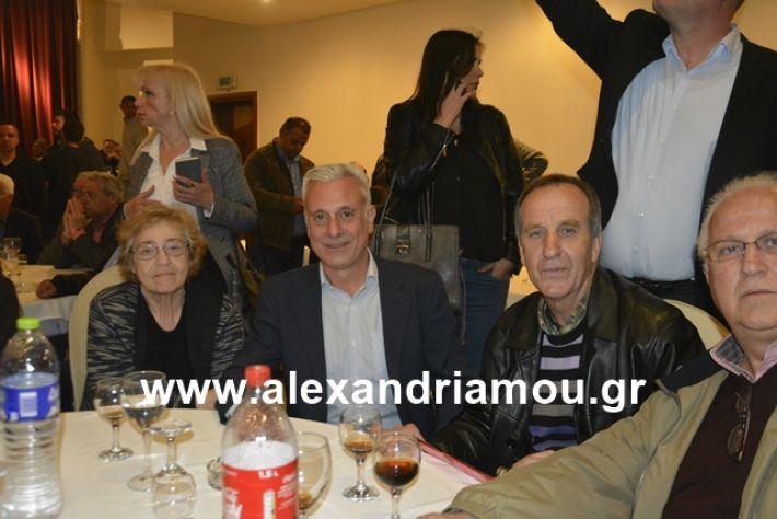 alexandriamou.gr_nalmpntisomilia20191038