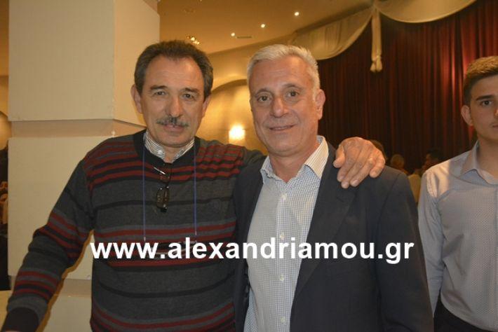 alexandriamou.gr_nalmpntisomilia20191042