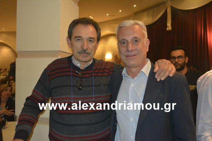 alexandriamou.gr_nalmpntisomilia20191043