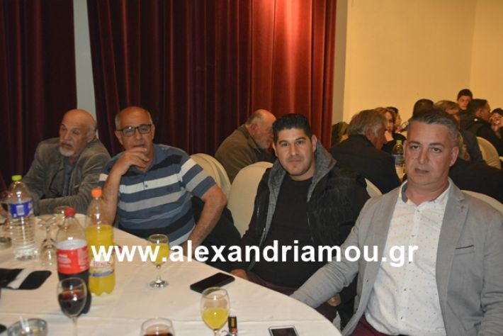 alexandriamou.gr_nalmpntisomilia20191047