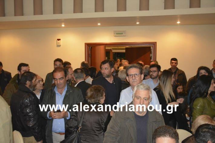 alexandriamou.gr_nalmpntisomilia20191051