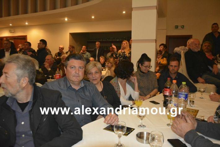 alexandriamou.gr_nalmpntisomilia20191063