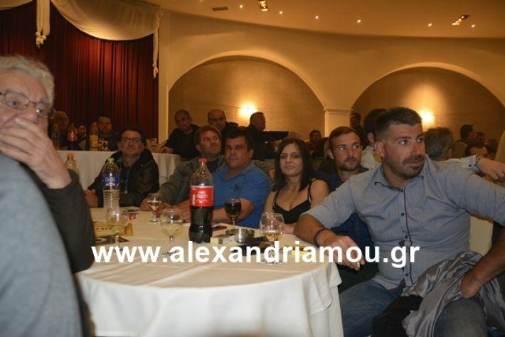 alexandriamou.gr_nalmpntisomilia20191064