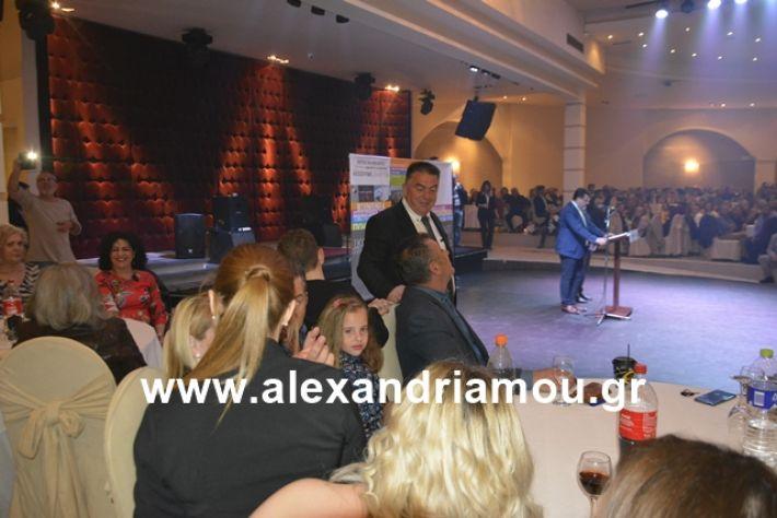 alexandriamou.gr_nalmpntisomilia20191070