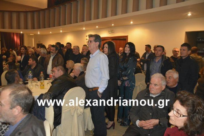 alexandriamou.gr_nalmpntisomilia20191071