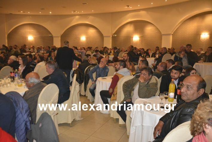 alexandriamou.gr_nalmpntisomilia20191073
