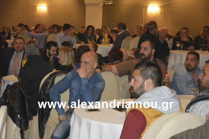alexandriamou.gr_nalmpntisomilia20191074