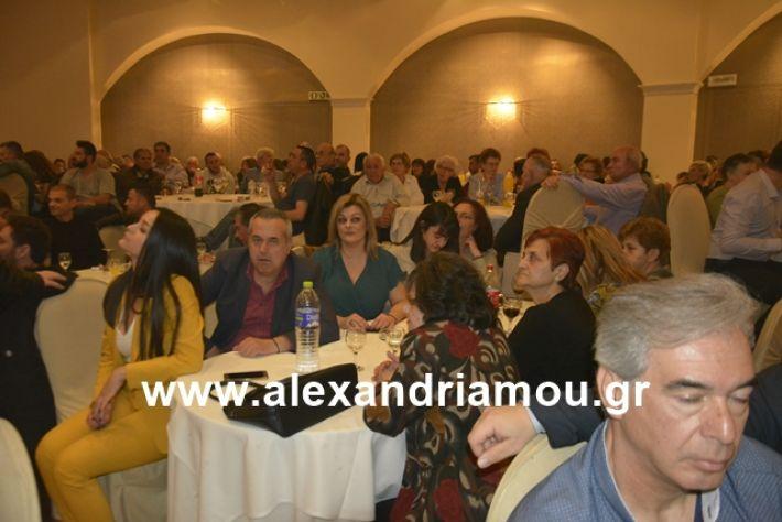 alexandriamou.gr_nalmpntisomilia20191075