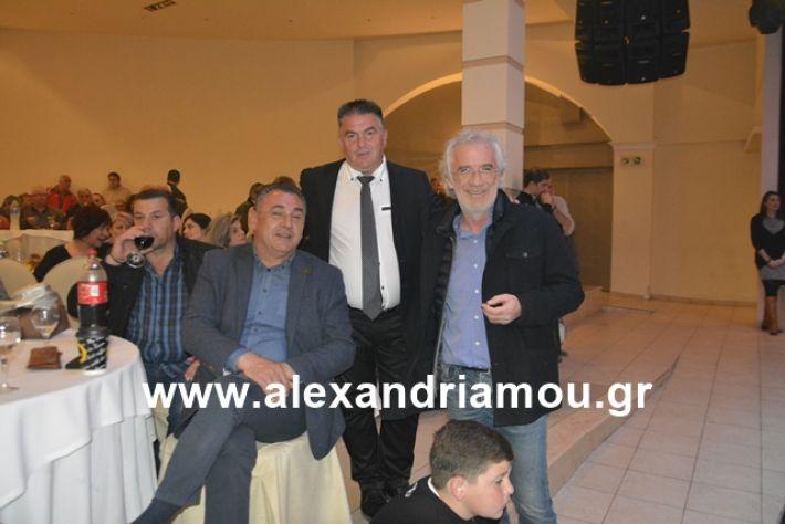 alexandriamou.gr_nalmpntisomilia20191089