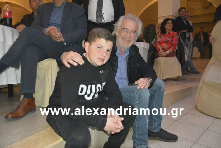 alexandriamou.gr_nalmpntisomilia20191090