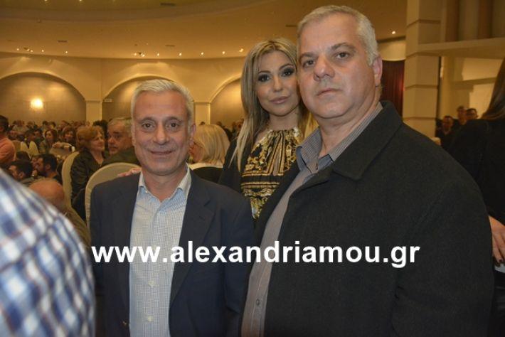 alexandriamou.gr_nalmpntisomilia20191099