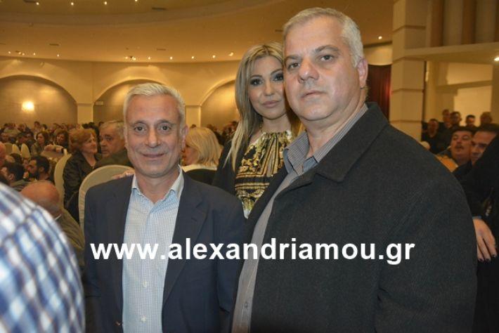 alexandriamou.gr_nalmpntisomilia20191100