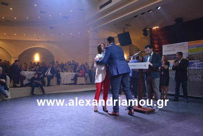 alexandriamou.gr_nalmpntisomilia20191168