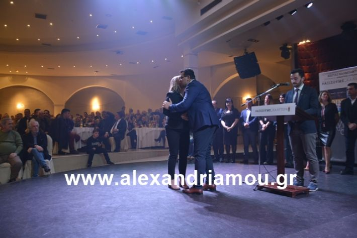 alexandriamou.gr_nalmpntisomilia20191183