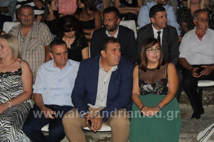alexandriamou.gr_naousaorkomosia19011