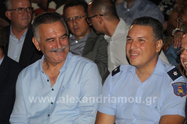 alexandriamou.gr_naousaorkomosia19028