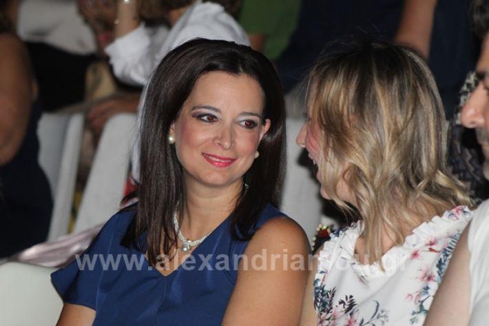 alexandriamou.gr_naousaorkomosia19029