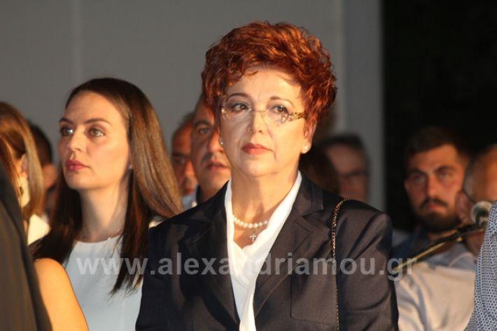alexandriamou.gr_naousaorkomosia19060