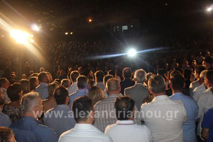 alexandriamou.gr_naousaorkomosia19064