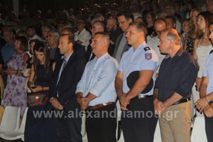 alexandriamou.gr_naousaorkomosia19071
