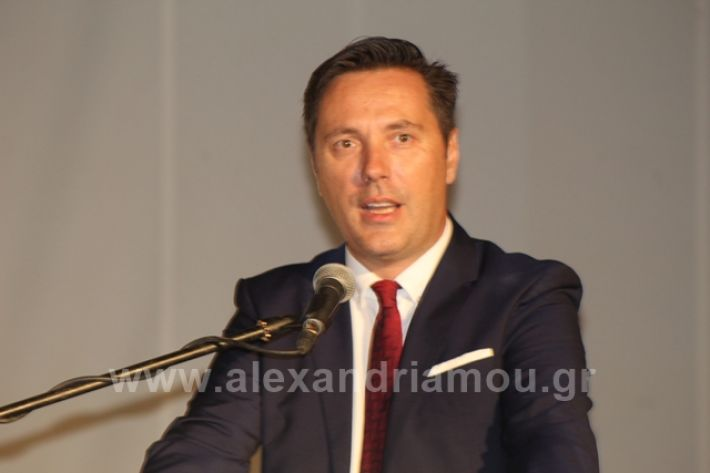 alexandriamou.gr_naousaorkomosia19132
