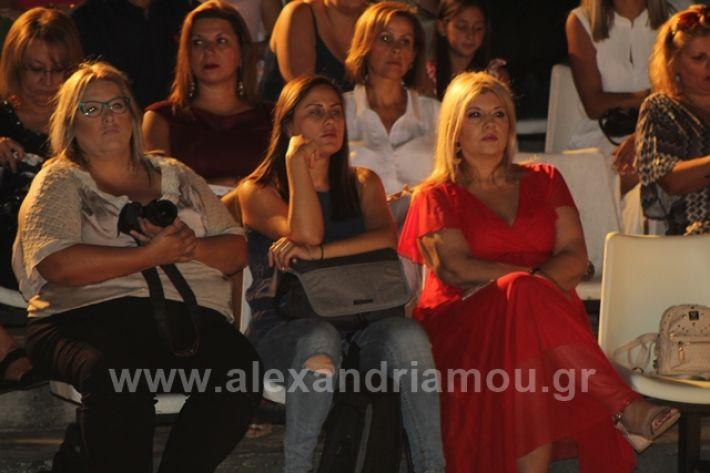 alexandriamou.gr_naousaorkomosia19137