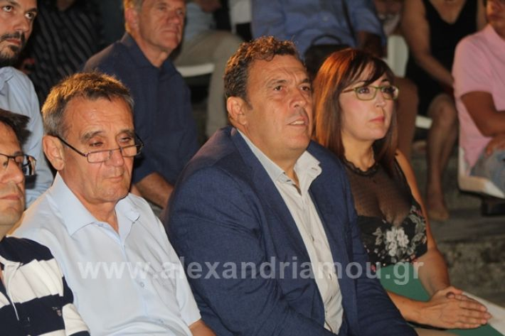 alexandriamou.gr_naousaorkomosia19138