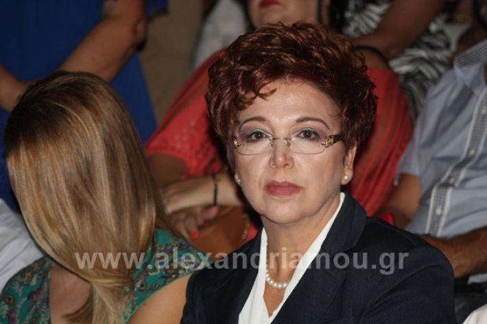 alexandriamou.gr_naousaorkomosia19139