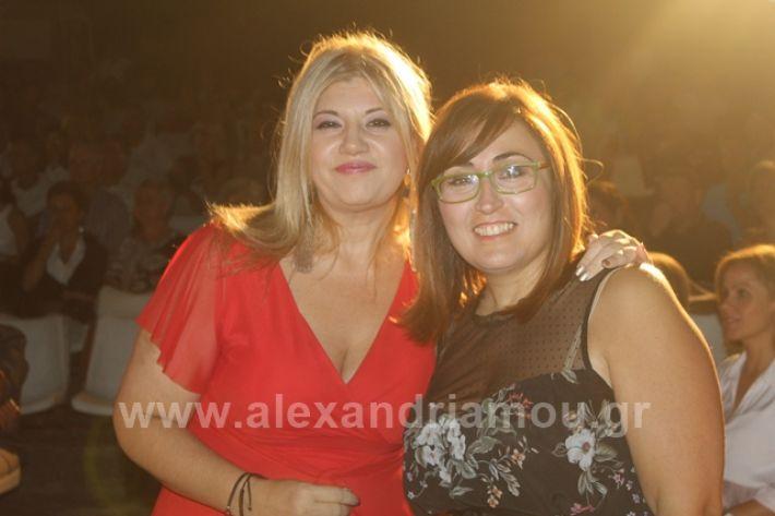 alexandriamou.gr_naousaorkomosia19230