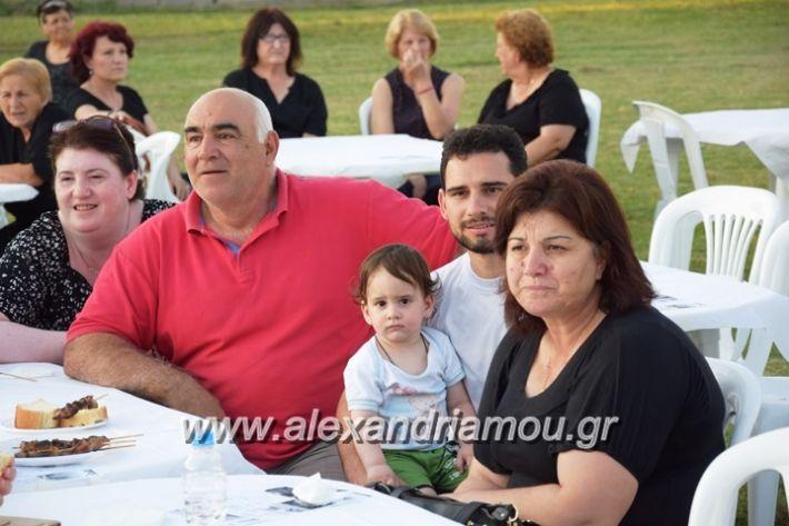 alexandriamou_neoxori201779