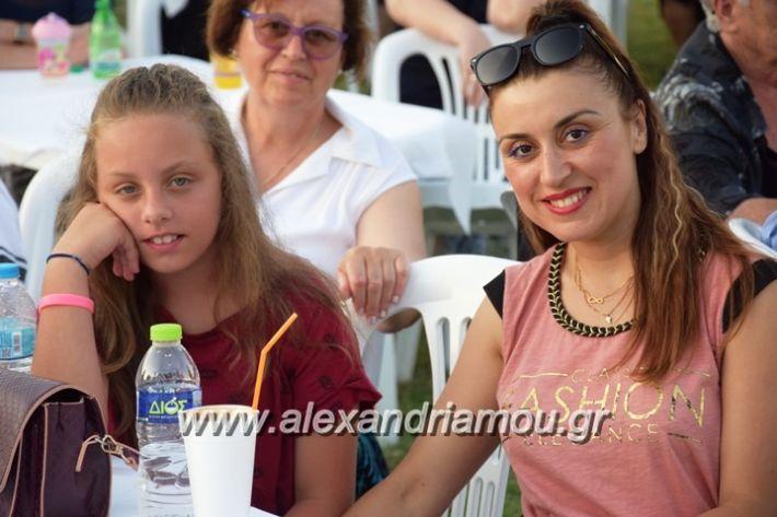alexandriamou_neoxori201782