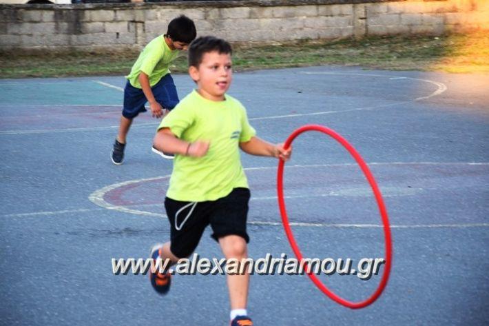 alexandriamou_neoxori201787