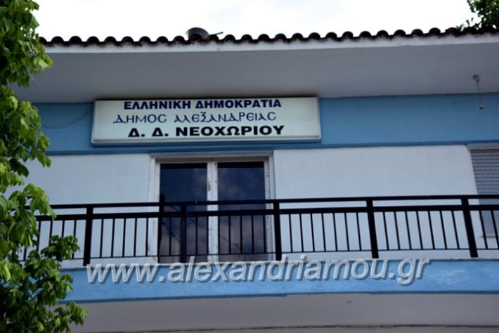 alexandriamou.gr_neoxori_aimodosia20DSC_1294