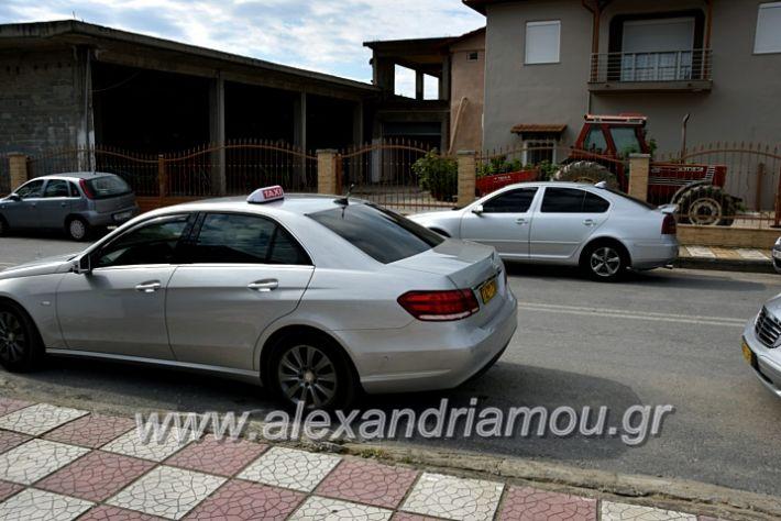 alexandriamou.gr_neoxori_aimodosia20DSC_1330