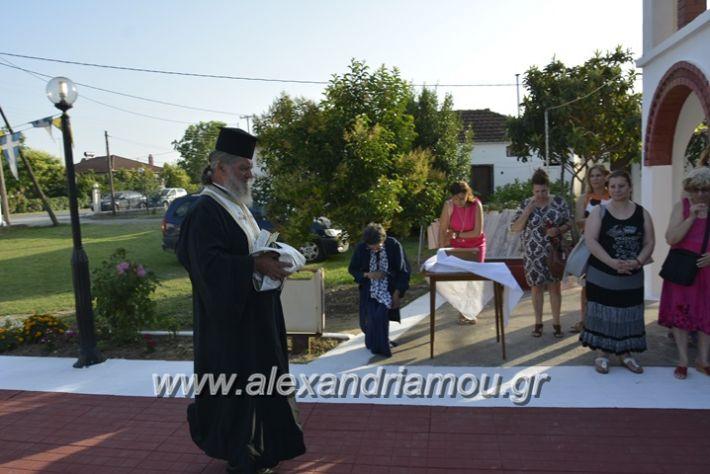 alexandriamou_neoxoropoulo008
