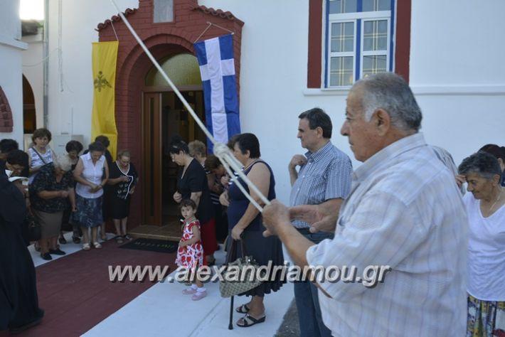 alexandriamou_neoxoropoulo012