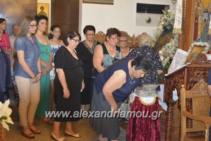 alexandriamou_neoxoropoulo020