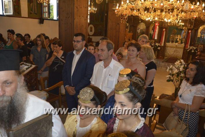 alexandriamou_neoxoropoulo036