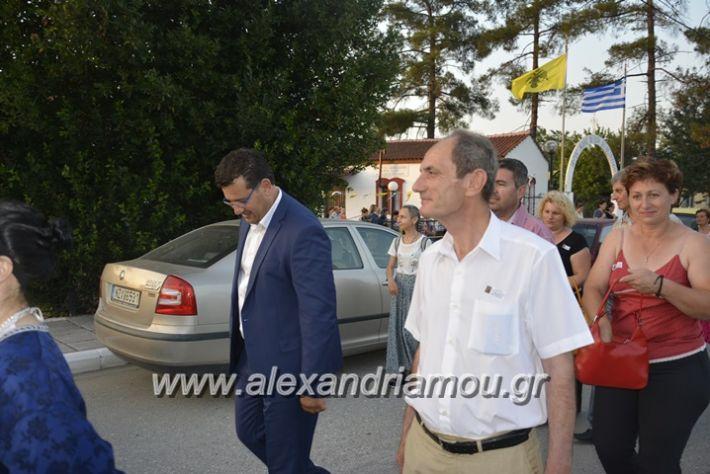 alexandriamou_neoxoropoulo051
