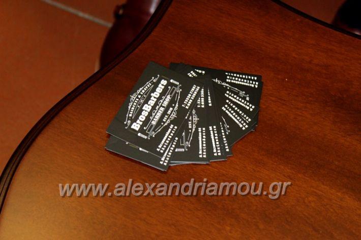 alexandriamou.gr_barberegkainiaIMG_9667