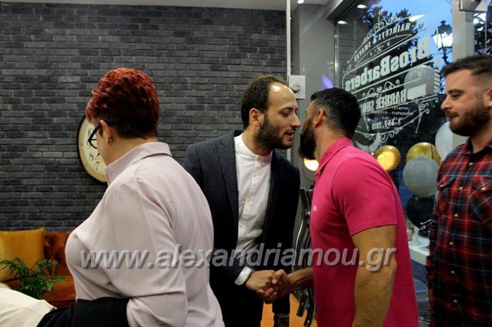 alexandriamou.gr_barberegkainiaIMG_9728