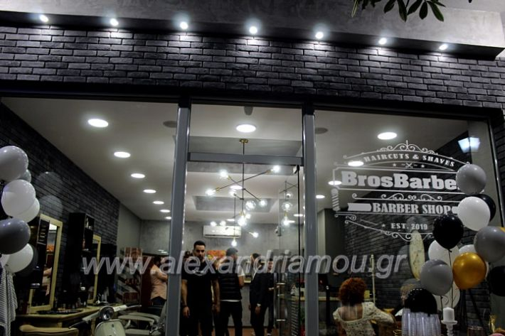 alexandriamou.gr_barberegkainiaIMG_9760
