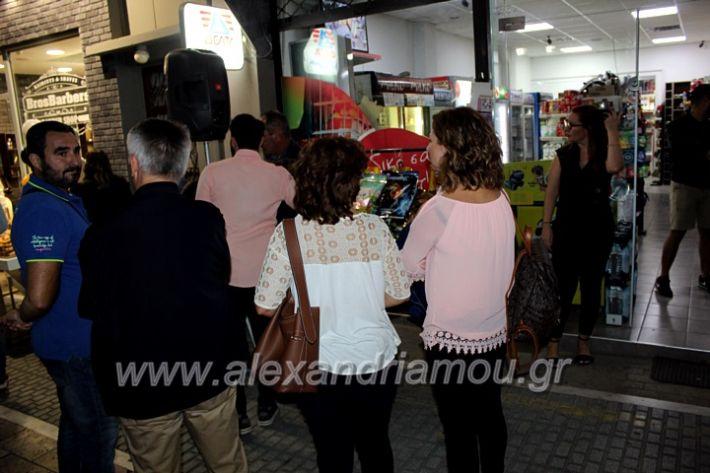 alexandriamou.gr_barberegkainiaIMG_9778