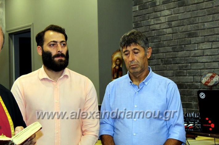 alexandriamou.gr_barberegkainiaIMG_9814